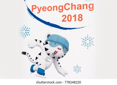14 December 2017 Moscow, Russia Symbols XXIII Winter Olympic Games in Pyeongchang, Republic of Korea.