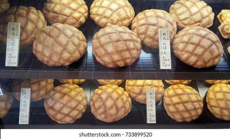Melon Bread Images Stock Photos Vectors Shutterstock