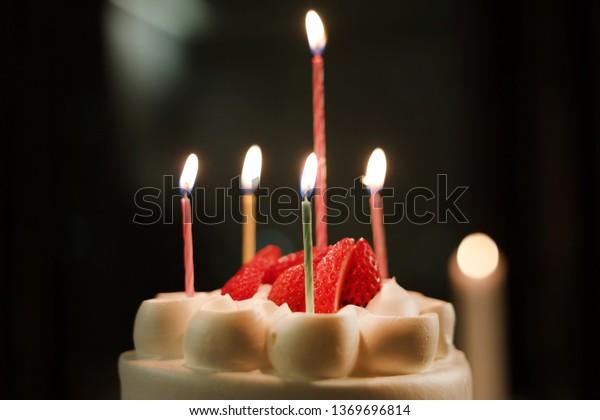 Remarkable 14Th Birthday Cake Stock Photo Edit Now 1369696814 Funny Birthday Cards Online Ioscodamsfinfo