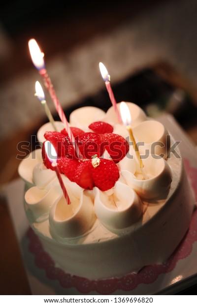 Superb 14Th Birthday Cake Stock Photo Edit Now 1369696820 Personalised Birthday Cards Akebfashionlily Jamesorg