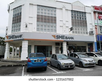 14th NOV 2018 – JOHOR, MALAYSIA : SME Bank branch in Johor Bharu, Johor. SME Bank offers an extensive product to cater to the SMEs which include business, contract and premise financing.
