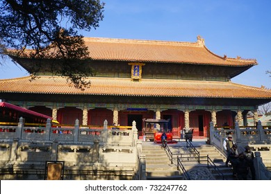 15 Feb 2017.The Qufu Confucius Temple (Qufu, China), at the hometown of Confucius, is the most famous and the largest temple of its kind in the memory of the sage visited by thousands every year.