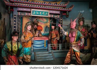 15 February 2018, Changhua Taiwan : Statues inside Nantian bizarre temple in Changhua Taiwan