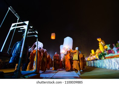 15 may 2014, Magelang, Indonesia : Participants releasing lanterns over the Borobudur temple in Magelang, Central Java during Vesak/Waisak Day celebrations.