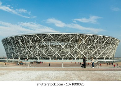 16 April, 2018, Volgograd, Russia, New football stadium Volgograd Arena, constructed for FIFA World Cup 2018, view from the main entrance.