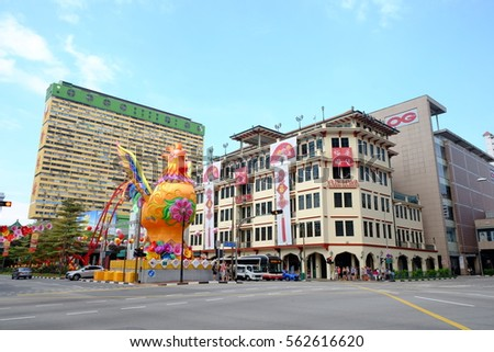 16 January 2017 Singapore City Scape Stock Photo (Edit Now