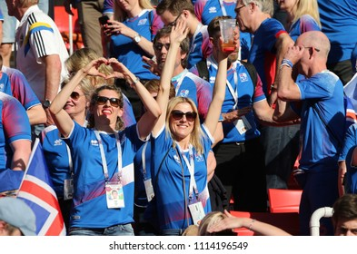 16.06.2018. Moscow, Russian: iceland geyser sound    during the  match Fifa World Cup Russia 2018, Group D, football match between Argentina v Iceland in Spartak Stadium in Moscow.