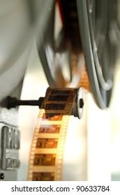 a 16mm cinema projector closeup