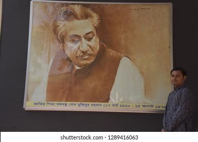 18 Jan, 2019, Tungipara, Gopalgonj, Bangladesh - People showing respect to Father of the Nation of Bangladesh