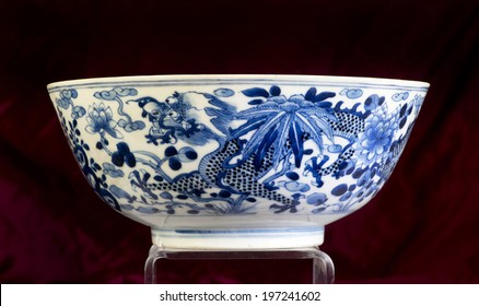 18th Century Chinese blue and white dragon bowl Qing dynasty.