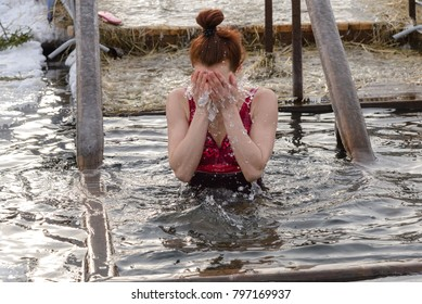 19 January 2018 - Moscow, Russia. People dipped into the font during the Orthodox holiday of the Epiphany