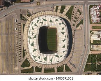 19 May 2019 - Konya Grand City Torque Arena Aerial Photograph (Konya Metropolitan Torque Arena) - Konya
