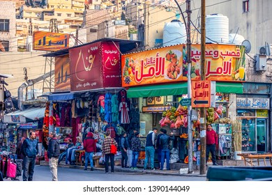 19/02/2019 Amman, Jordan, dirty streets of the Arab capital with a lot of people on the market in Ramadan