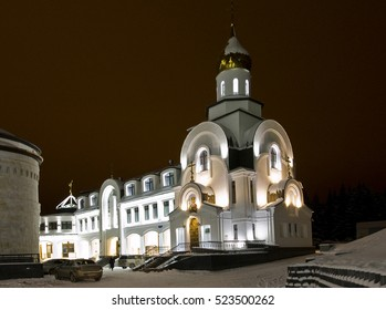 19.11.2013 Russia. YUGRA Khanty-Mansiysk. Cathedral of St. Prince Vladimir in winter night illumination