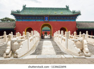 19th of May, 2018: Palace of Abstinence entrance at the Temple of Heaven, Beijing, China