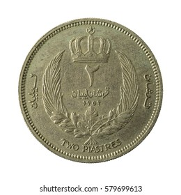 2 libyan piastres coin obverse isolated on white background