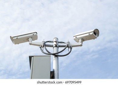 2 way Outdoor CCTV system