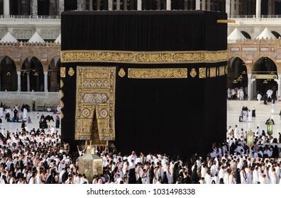 20 DEC 2012 Kabe in Macca, Saudi Arabia