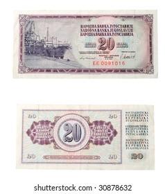 20 dinar banknote - former republic of Yugoslavia
