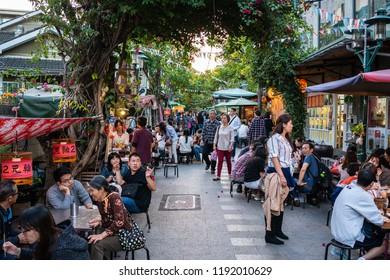 20 February 2018, Tainan Taiwan : Pedestrian Fuzhong street view with people in Tainan Taiwan
