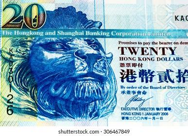 20 Hong Kong dollar bank note. Hong Kong dollar is the national currency of Hong Kong