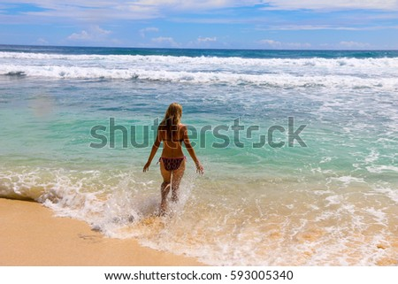 20 January 2017 Young Woman Enjoying Stock Photo Edit Now