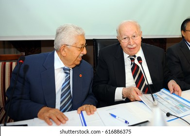 20 June 2009. Istanbul, Turkey. Necmettin Erbakan was a Turkish politician, engineer, and academic who was the Prime Minister of Turkey from 1996 to 1997.