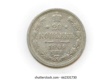 1928 YEAR RUSSIA SILVER COIN 20 KOPEIKA