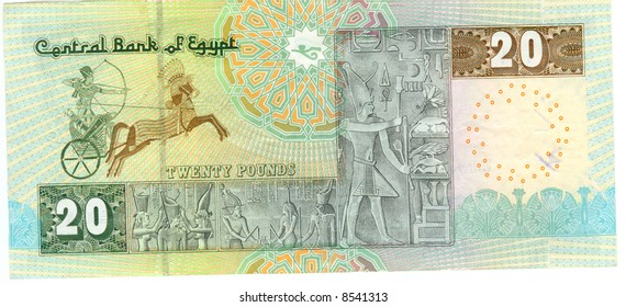 20 pound bill of Egypt, green pattern