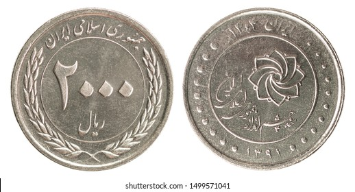 2000 rial dedicated to 20 year development plan of Iran isolated on white background