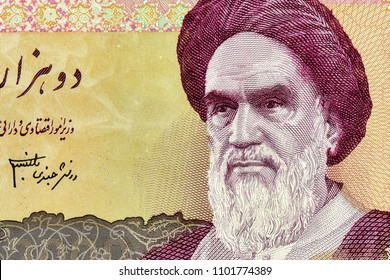 2,000 RIALS (Reel) Year 2005 or 2005 In front of the picture of Ruhollah Khomeini, Iran's revolutionary leaders both politically and religiously Close Up UNC Uncirculated - Collection.
