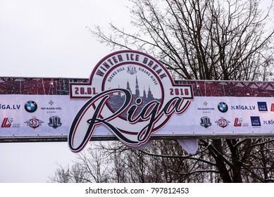 20.01.2018. RIGA, LATVIA.  Kontinental Hockey League (KHL) 2017/2018 season game, Winter Ice Break  Dinamo Riga vs. Dinamo Minsk