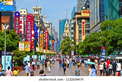 20.05.2017. Commercial shopping street scene full of people in Nanjing Road. Nanjing Road is the main pedestrian shopping street in Shanghai and one of the world's busiest commercial streets. China