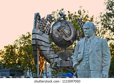 20-08-2016. old communist statue of Lenin in public green Gorky park in Russian capital Moscow