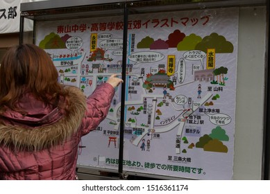 2010/11/25 Kyoto, Japan: Woman check tourism's map in Kyoto Japan.
