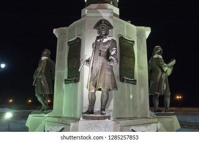 """20/11/13. Khanty-Mansiysk city. Ugra. Russia. Sculpture group """"To the Discoverers of Siberia"""" fragment sculpture Miller GF , Bering V.I., Ovtsyn D.L., Miller G.F. in the city of Khanty-Mansiysk"""