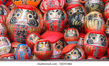 2017 09 19. Gunma Japan. A stack Daruma or japanese lucky dolls which included a wish of people at Shorinzan Darumaji Temple.