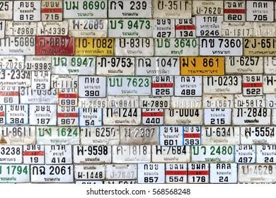 2017 January 27, Nakonnayok Thailand, Vintage Thailand vehicle license plate wall with Thai alphabet