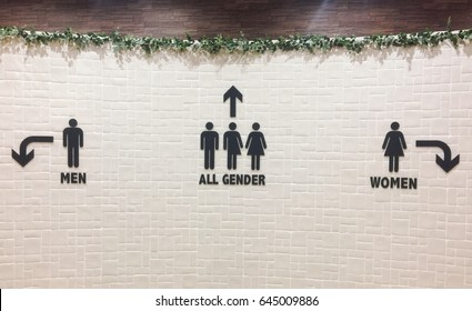 2017 MAY 22. SHIBUYA TOKYO JAPAN. The first equality sexuality toilet in JAPAN for transgender people from the famous store in japan, DONKEY HOTEI STORE