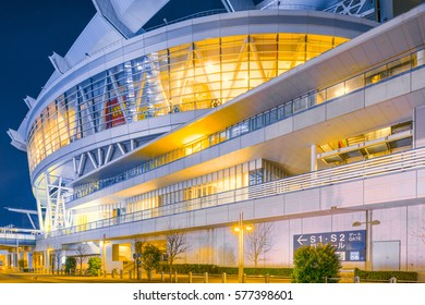 2017.02.03 Saitama Japan Saitama New Urban Center and Saitama Super Arena Night View
