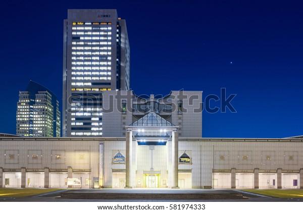 2017.02.17 Yokohama Japan Yokohama Museum of Art and Minatomirai Night View