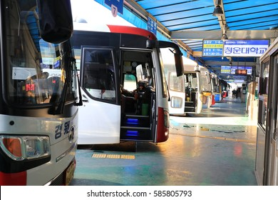 2017-02-23, south-express bus terminal, seoul, korea