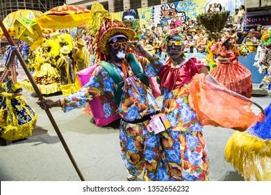 2017.02.28. Popular culture: Maracatu Cruzeiro do Forte. Event of maracatu de baque solto, music and dance typical of the carnival of Recife, Pernambuco, northeastern Brazil.