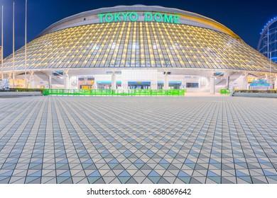 2017.06.01 Tokyo Japan Tokyo-Dome Night View