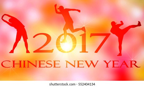 2017,Chinese New Year,Silhouette Man Exercise
