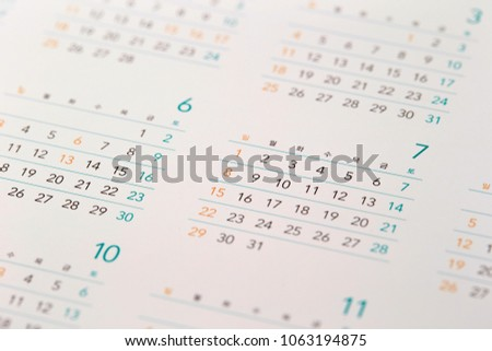 2018 calendar with days in korean