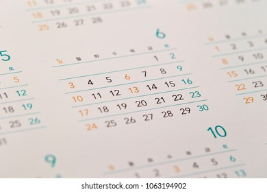 2018 june calendar with days in korean