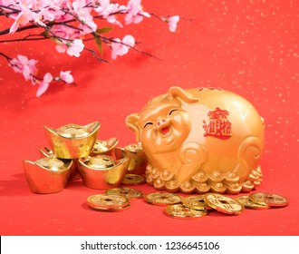 "2019 is year of the pig,Golden piggy bank with red background,calligraphy translation: good bless for saving and wealth. Chinese Language on envelop mean Happiness and on ingot mean ""Wealthy""."