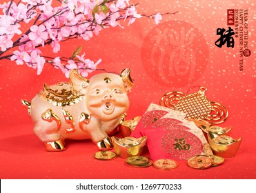 "2019 is year of the pig,Golden piggy bank with red background,calligraphy translation: good bless for saving and wealth. Chinese Language on envelop mean Happiness and on ingot mean ""Wealthy"""