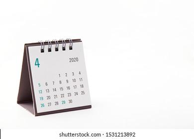 2020 April calendar on white background